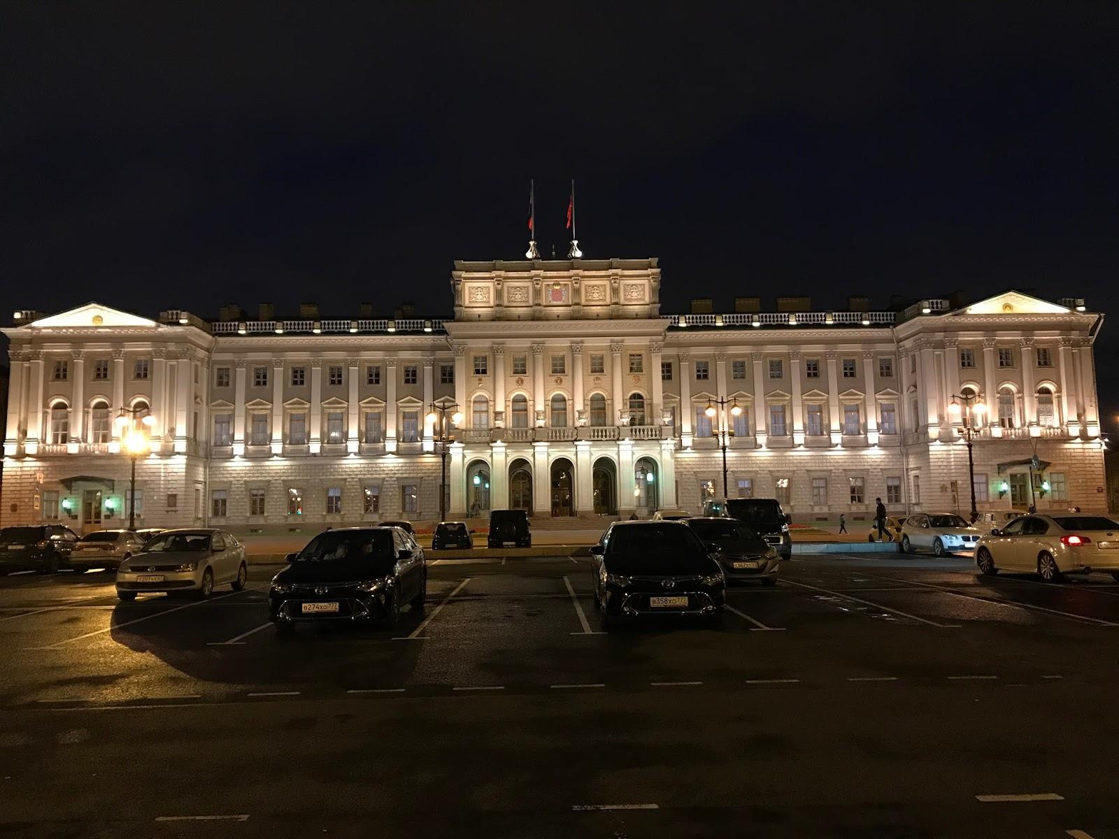 Palácio Mariinsky