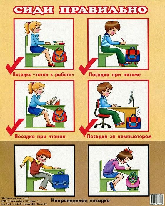 советы доктора айболита для детей в картинках