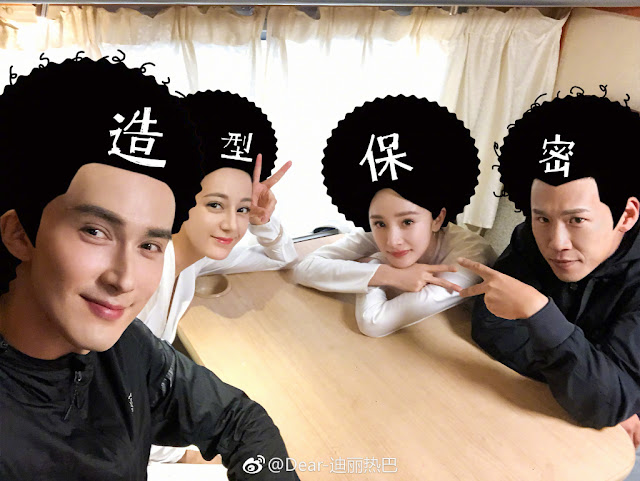 Yang Mi with The Pillow Book cast