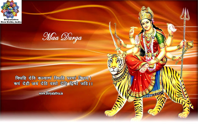 mata rani ki photo download,  durga maa images beautiful,  best 20 maa sherawali images,  mata rani wallpaper full size