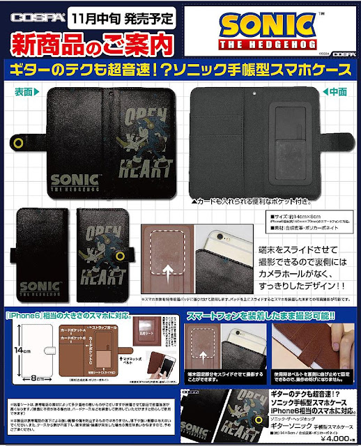 http://www.shopncsx.com/sonicthehedgehogguitarsonicnotebooktypesmartphonecasepreorder.aspx