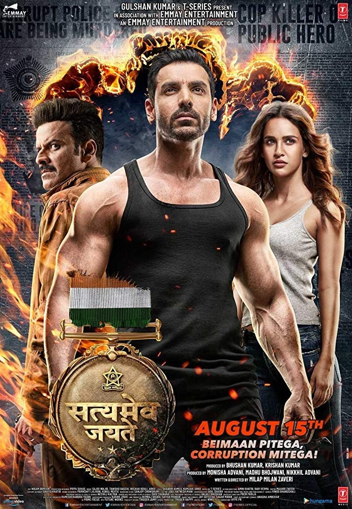 the four movie free download in hindi
