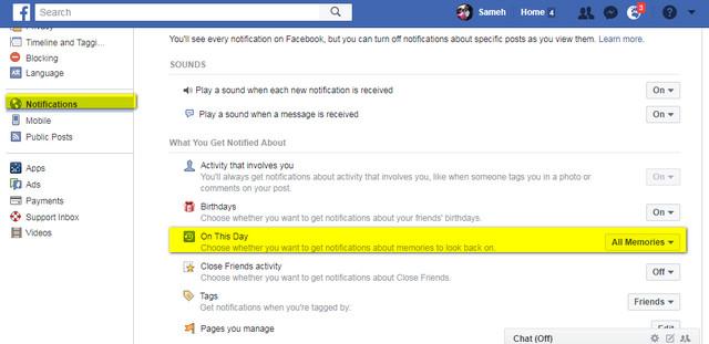 كيفية تشغيل او إيقاف ذكريات الفيس بوك On This Day ؟