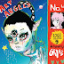 Encarte: Grimes - Art Angels