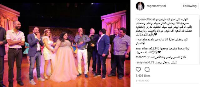 بالصور : شيماء سيف وخطيبها المنتج محمد كارتر