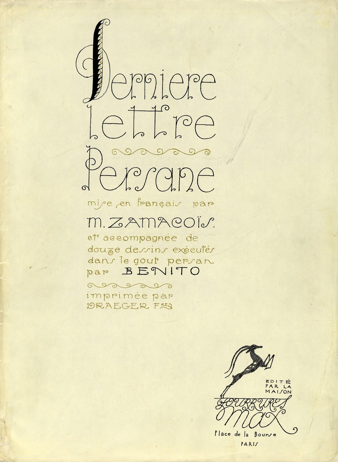 lettre persane Eduardo García Benito   La dernière lettre Persane. Paris (1920  lettre persane