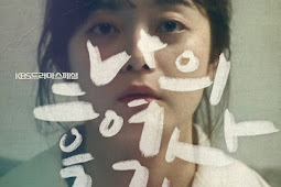 Drama Special: My Dark History Wrong Answer Note (2018) - South Korean TV Movie