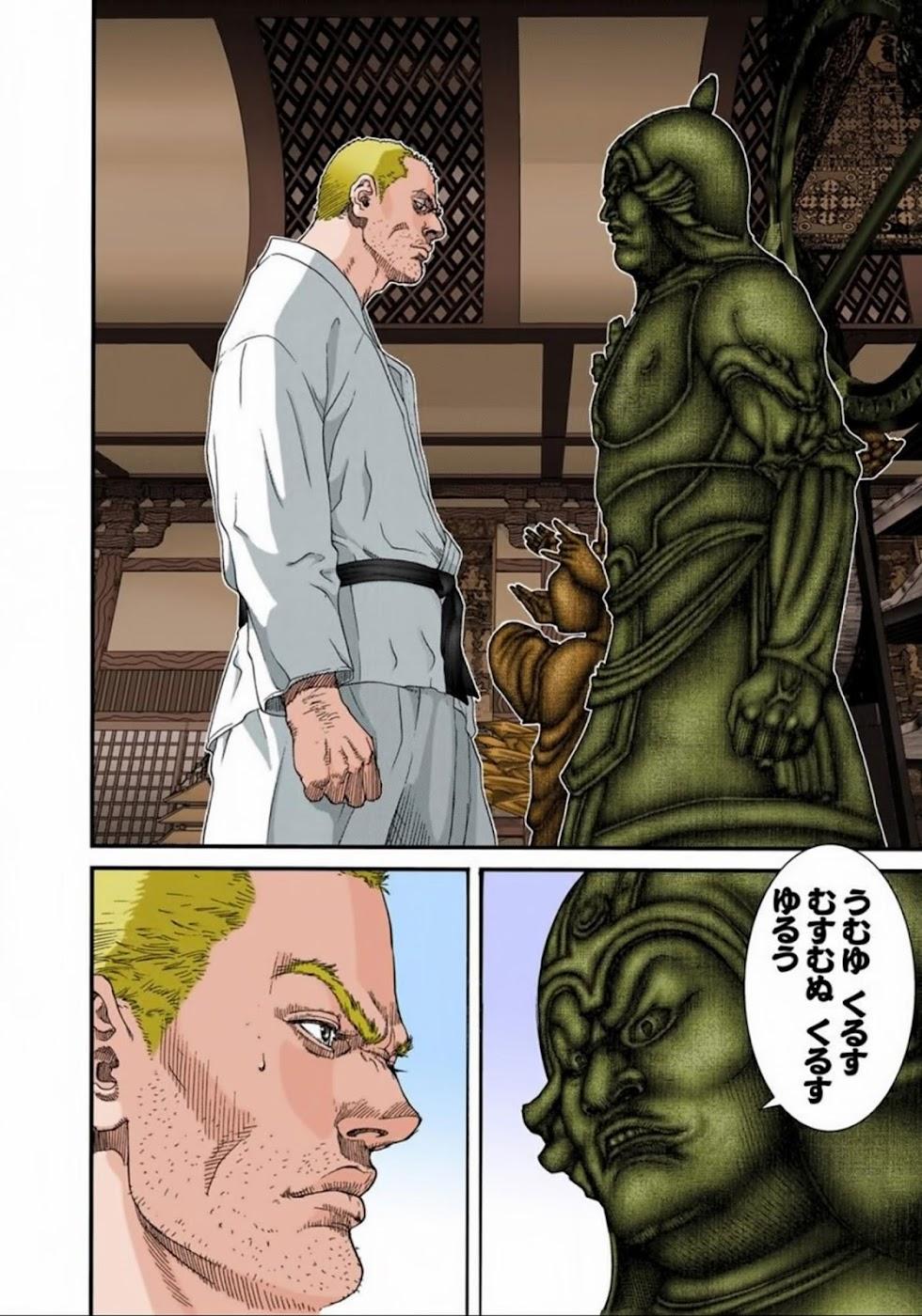 Gantz Chap 75: Trở ngại trang 4