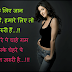 Jaan hai tu meri image shayari