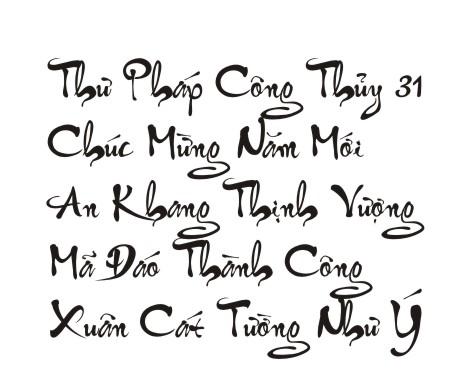 Fonts Thư Pháp Công Thủy 31