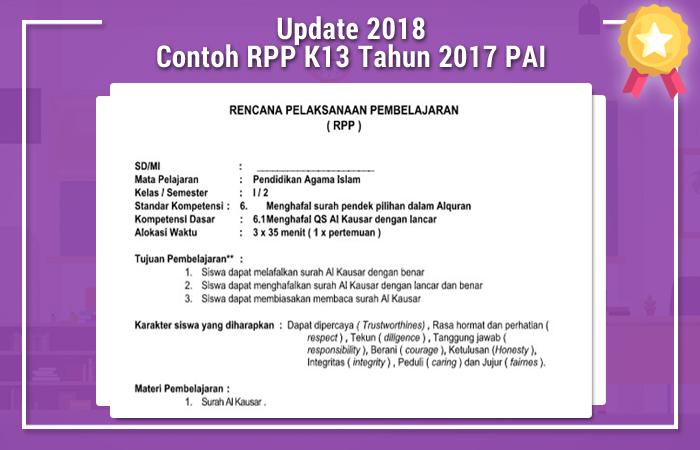 Contoh RPP K13 Tahun 2017