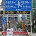Virus corona - Covid-19: Trung Quốc gia tăng phong tỏa Hồ Bắc, cấm cư dân rời nơi ở