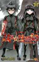 Sousei no Onmyouji Cover Vol. 01