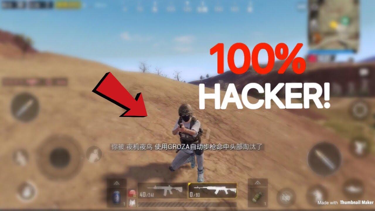 pubguc 2all pro cara hack uc pubg mobile 2019 | pubg 4all
