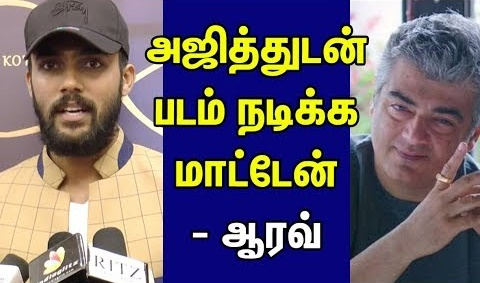 Vijay sethupathy scared of transgender  !