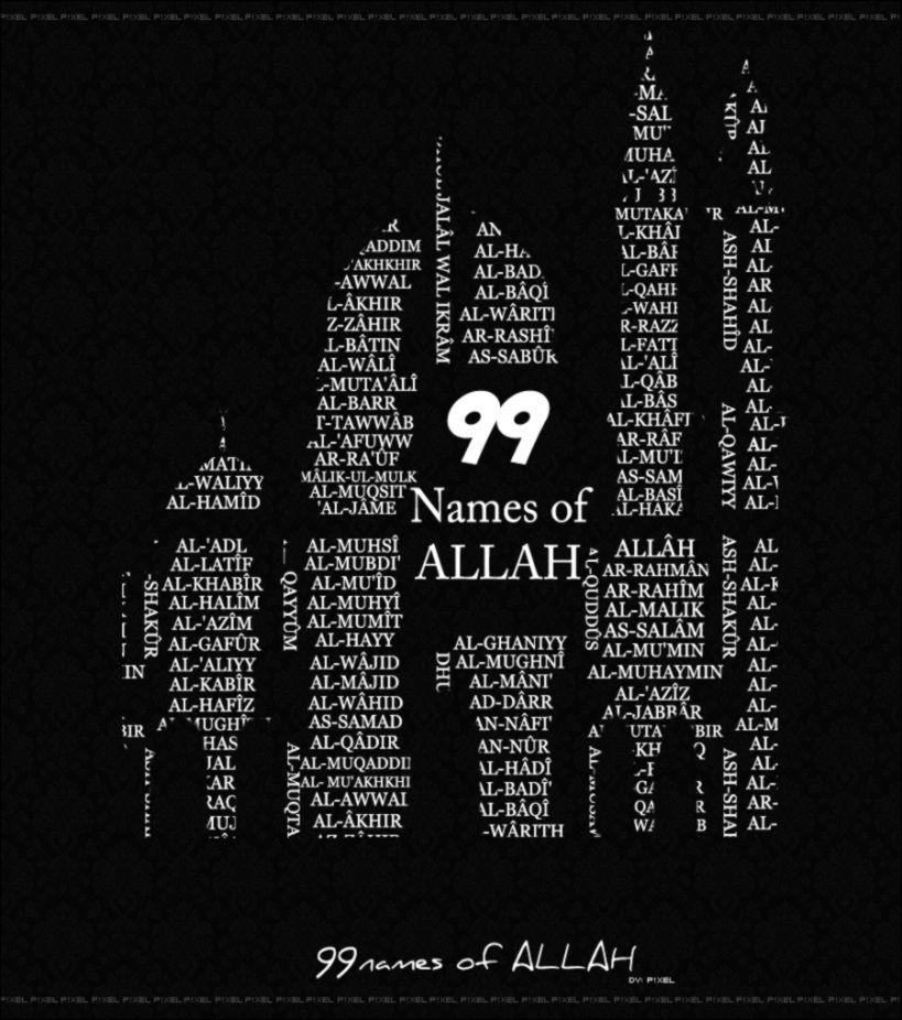 99 Allah Arabic Names In