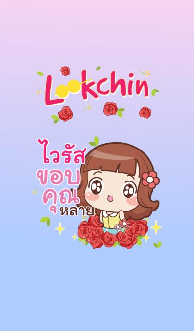 VIRUS lookchin emotions_E V02
