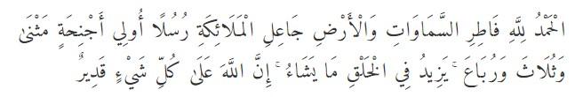 QS Fatir ayat 1