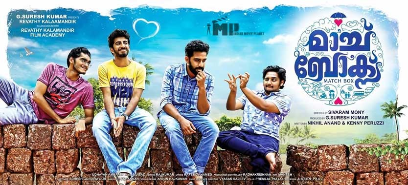 parava 2017 malayalam movie download torrent