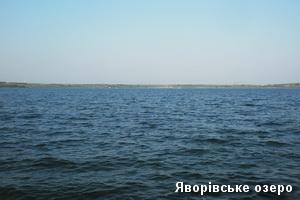 Яворівське озеро