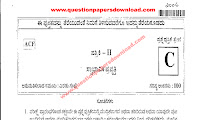 http://kpsc.kar.nic.in/acf%20qp%202006%20aptitude.PDF