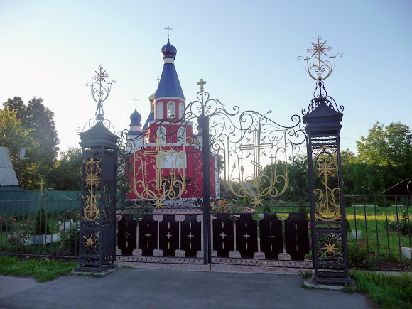 Конотоп. Церковь Всех святых