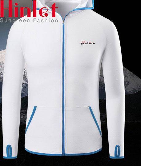áo khoác chống nắng nam tokushima màu trắng