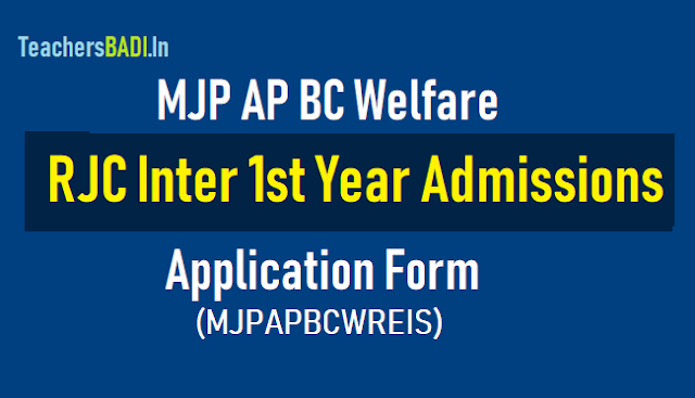 mjp ap bc welfare rjc inter 1st year admissions 2018,mjpapbcwreis inter 1st year admissions,ap bc welfare rjc online application form,ap bc welfare rjc selection list results,ap bc welfare rjc inter admissions counselling