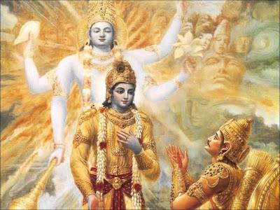 జ్ఞానయోగము (4 వ అధ్యాయం) ghnana yogam in telugu bhagava gita 1
