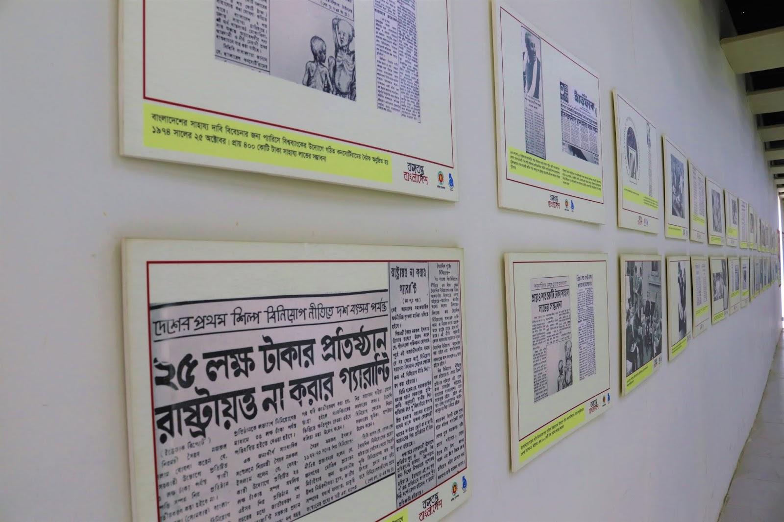 DITF-2019 Bangabandhu Pavilion by Azum