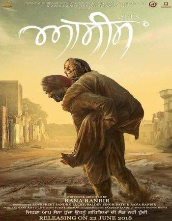 Asees (2018) Punjabi 720p HDRip Full Movie Download