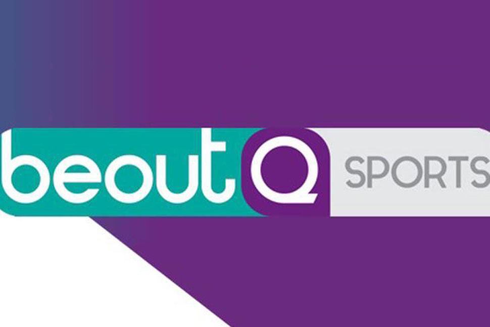 المباريات المنقولة على قنوات بي أوت كيو Beoutq