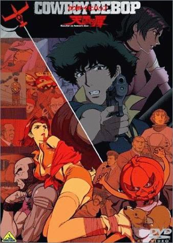 animation cowboy bebop the movie knockin on heavens