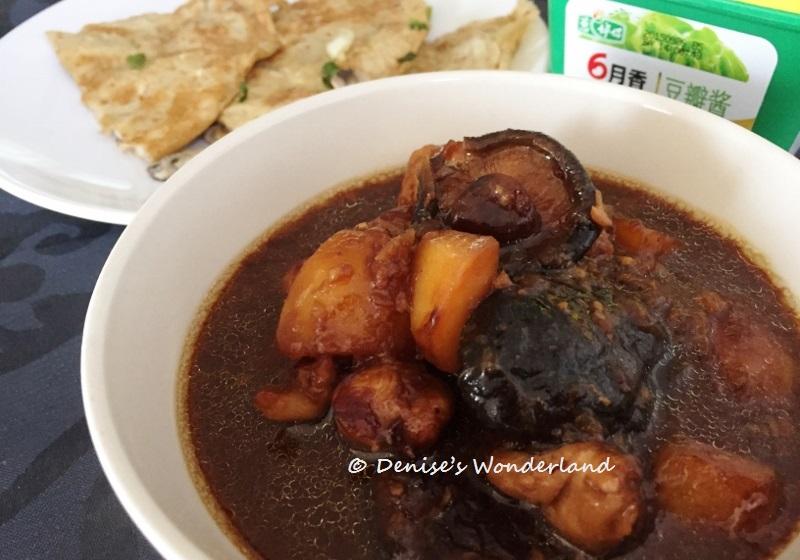 Blackbeans Sauce Chicken