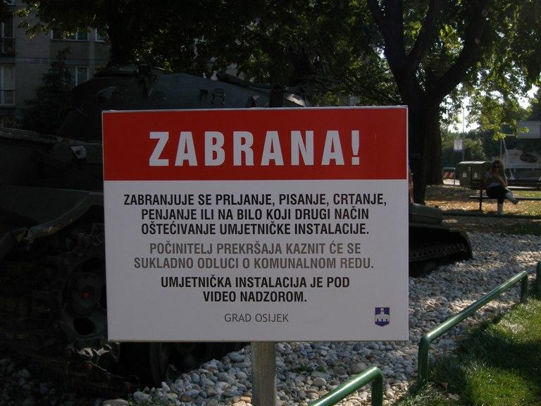 ilina bosanski brod 20 7 2017