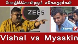 Vishal vs Mysskin | Thupparivaalan 2