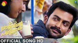 Kaathangal Kinavil _ Official Song HD _ Darvinte Parinamam _ Prithviraj _ Chandini