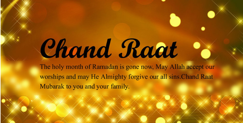 Chand Raat 2018 Chand Raat Mubarak Sms Images Wallpapers Wishes