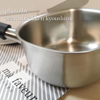 柳宗理・ミルクパン
