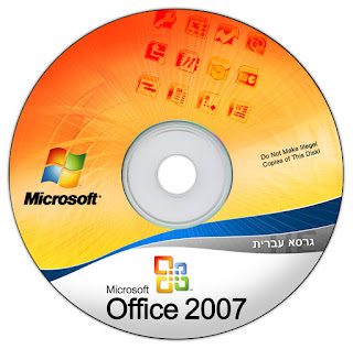 microsoft office 2007 product key,office 2007 product key