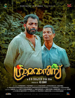 gramavasees malayalam movie, gramavasees malayalam movie cast, gramavasees full movie, gramavasees malayalam movie review, gramavasees malayalam full movie, mallurelease