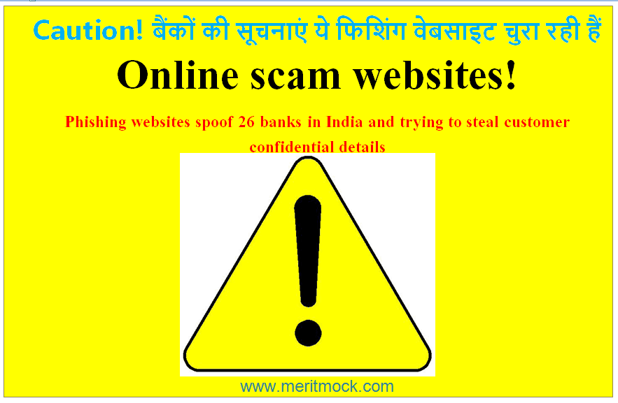 Online scam websites