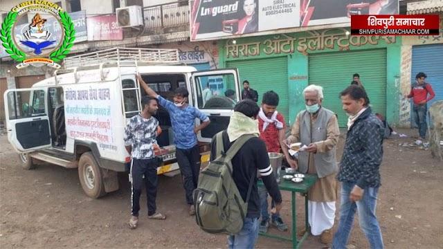 जिनालय ट्रस्ट और सकल दिगम्बर जैन समाज की लगातार जारी है समाजसेवा, जरूरतमंदों को दे रहे है भोजन | Shivpuri News