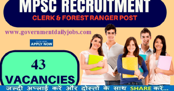MPSC RECRUITMENT 2017 FOR 43 FOREST RANGER & ASSISTANT