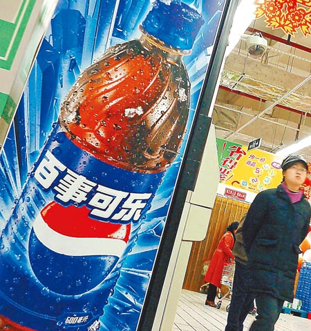 Image result for pepsi in china