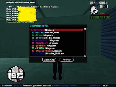 Brasil Game Simulation
