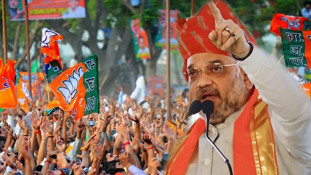 https://www.technologymagan.com/2019/03/bharatiya-janata-party-bjp-president-amit-shah-pakistan-exclusive-interview-Straight-talk.html