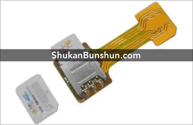 e-SIM iPhone XR XS Max Dual kartu cara_8