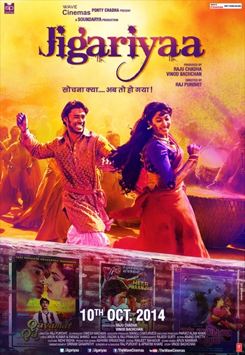 Jigariyaa 2014 Hindi Movie Download