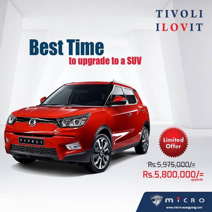 Ssangyong Tivoli 1 6 Se Suv Diesel Hatchback: Micro Tivoli SUV Price In Sri Lanka 2018 February